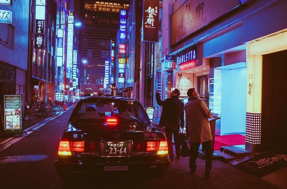 Centre d'une ville au japon